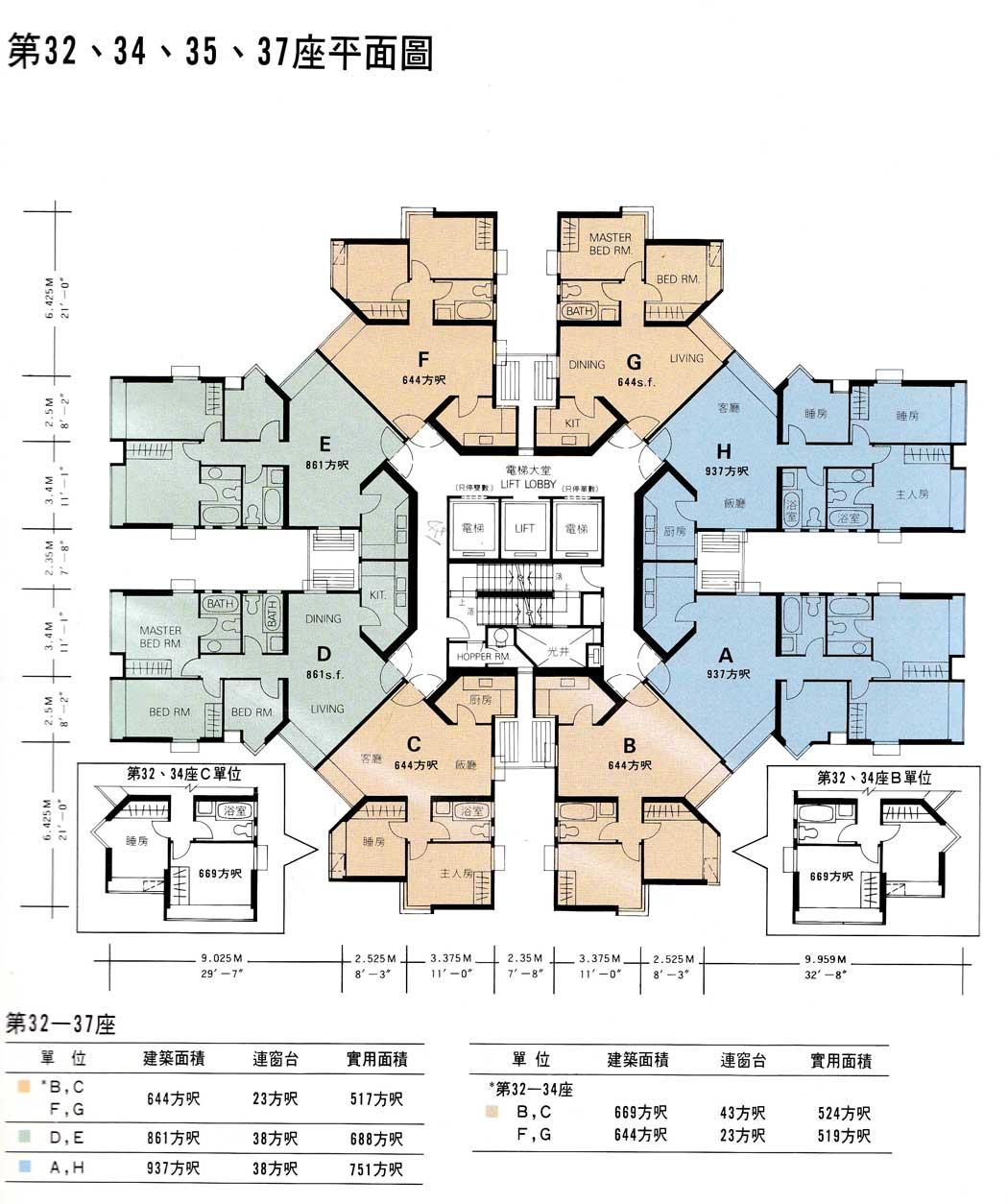 麗港城第卅四、卅五、卅七座,平面圖 - APEX DESIGN COMPANY