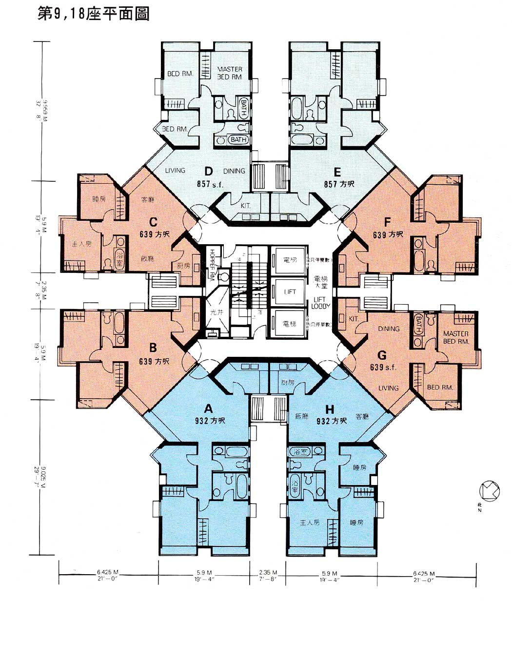 Design Floor Plan App